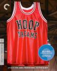 Hoop Dreams [Criterion Collection