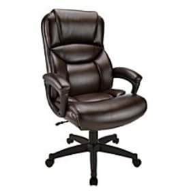 Realspace Fennington Bonded Leather High Back