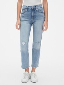 High Rise Cheeky Straight Jeans with Distressed De