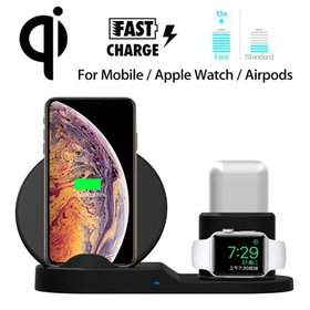 3in1 Wireless Charging Stand for Apple Watchi Watc