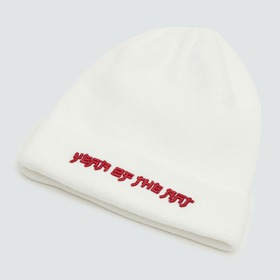 Oakley Year of the Rat Beanie - White