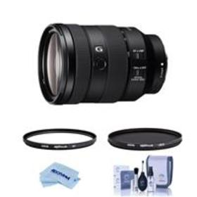 Sony FE 24-105mm f/4 G OSS E-Mount Lens - With Hoy