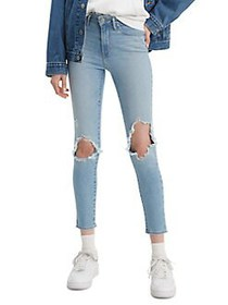 Levi's Distressed Skinny Jeans AZURE FALL