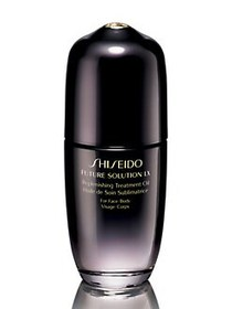 Shiseido Future Solution LX Replenishing Treatment