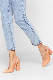 Nasty Gal Nude Slingback for Good Faux Leather Cro