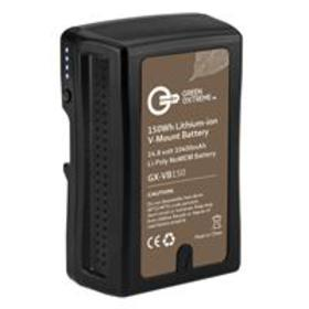 Green Extreme 150Wh Lithium-ion V-Mount Battery
