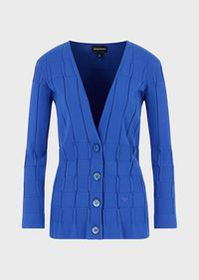 Armani V neck cardigan with links stitch motifs