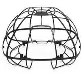 PGYTECH Protective Cage for Tello Drone