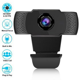 1080P HD Webcam with Microphone, Streaming Compute