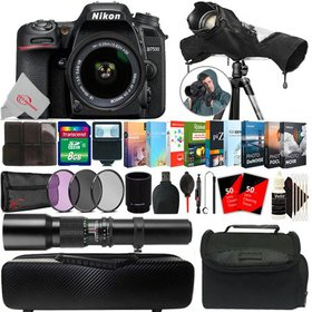 Nikon D7500 20.9MP DSLR Camera with 18-55mm & 500m