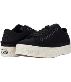 Converse Chuck Taylor All Star Espadrille - Ox