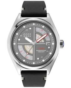 CCCP Shchuka CP-7031-02 Men's Watch