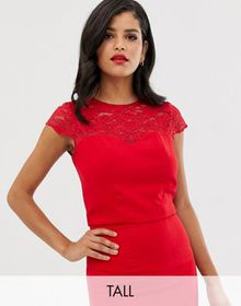 Chi Chi London Tall lace detail shell top two-piec