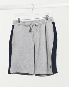 French Connection panel jersey short