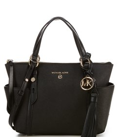 Michael Kors Nomad Small Convertible Top Zip Tote