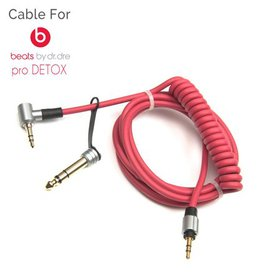 Replacement Stereo Audio Cable Cord for Beats by D