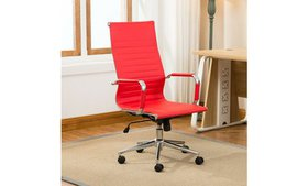 Red Modern High-Back Ribbed Upholstered PU Leather