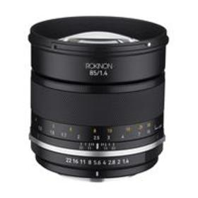 Rokinon 85mm f/1.4 Series II Lens for Nikon With A