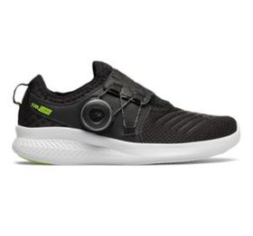 New balance Kid's FuelCore Reveal