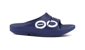 Oofos OOahh Sport Slide Recovery Sandal