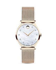 Movado - Museum Classic Watch, 28mm
