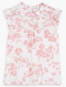 Lucky Brand High Neck Printed Shell