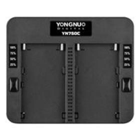 Yongnuo YN-750C Battery Charger for Sony L Series