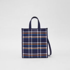 Burberry Small Latticed Leather Portrait Tote Bag