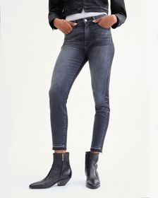 7 For All Mankind Coated 50/50 High Waist Ankle Sk