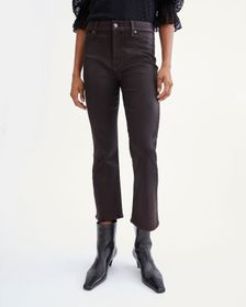 7 For All Mankind Coated High Waist Slim Kick with