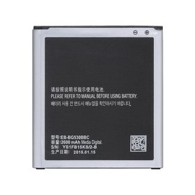 Replacement Battery For Samsung Galaxy J3 Prime Mo