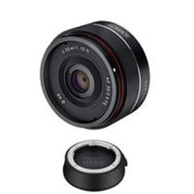 Rokinon 35mm f/2.8 AF Ultra Compact Lens for Sony