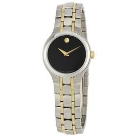 Movado Movado Portfolio Quartz Ladies Watch 060637