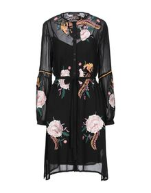 FRENCH CONNECTION - Shirt dress