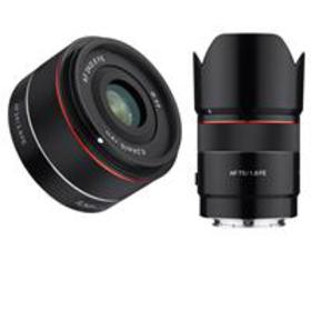 Rokinon 2 Lens Bundle for Sony E-Mount with 24mm,