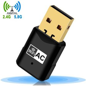 USB WiFi Adapter, 600Mbps Wi-Fi Network Adapter Do