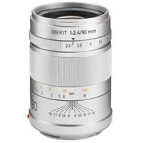 Kipon IBERIT 90mm f/2.4 for Sony E (Silver)