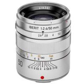 Kipon IBERIT 50mm f/2.4 for FUJI X (Silver)