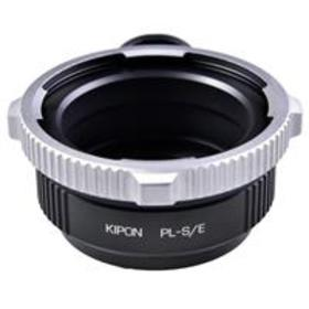 Kipon Pro PL Mount Lens to Sony NEX E-Mount Camera